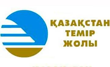 Нацкомпания Казахстан темир жолы выпустит еврооблигации для инв